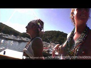 Filtrado De Vídeo De Ex Novias Teléfono Celular De Ella Y Sus Amigos De La Fiesta