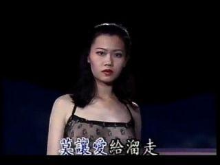 Taiwan3 Show De Lencería Permanente 03