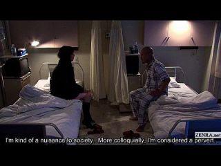 Subtitulado No Censurado Bizarre Hospital Japanese Handjob