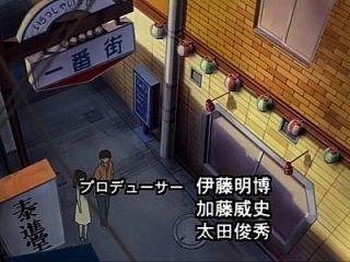 Romance Virginal Del Anime De La Noche Del Shoya