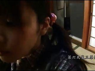Japonés, Abuelo, Niña, Unc