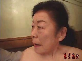 Abuelita Japonesa Disfrutando Del Sexo